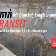 Expo | TRANSIT – Marie Le Mounier et le Studio Images