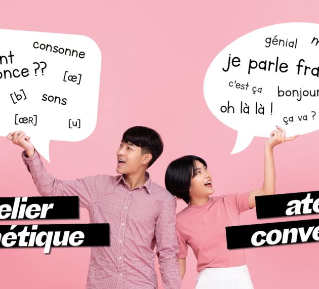 Cours de français | Ateliers de français