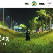 Photo Phnom Penh 2020