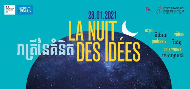 Expo & Live   La Nuit des idées